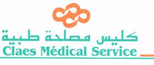 Logo Claes Medical logiciels de gestion Logiciels de gestion Paie du personnel, Comptabilité, Gestion Commerciale CLAES MEDICAL 300x128