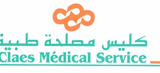 Logo Claes Medical logiciels de gestion Logiciels de gestion Paie du personnel, Comptabilité, Gestion Commerciale CLAES MEDICAL 320x146